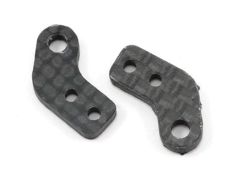 CRC Graphite Steering Arm (2)